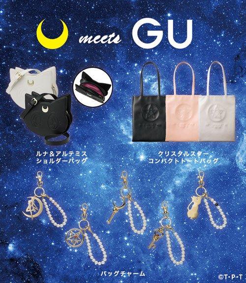 GU×美少女戦士セーラームーン、セーラー戦士のTシャツやルナ&アルテミスバッグなど fashion-press.net/news/29735