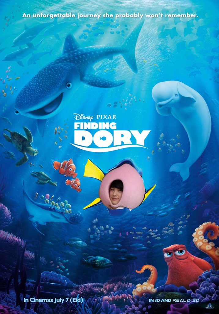 'It is not Finding Dory/Nemo, it's Finding Jinyoung' -Double B #arirang_ASC