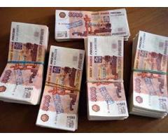 Кредит наличными без справки о доходах в луганске