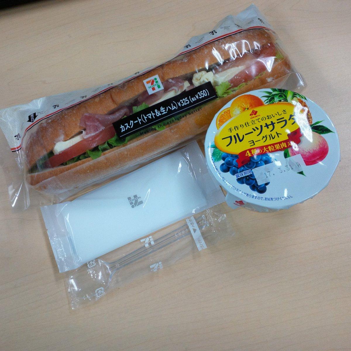 Ce midi, j&#39;ai acheté un #sandwich &amp; un #yaourt pour le #déjeuner. #shibuya<br>http://pic.twitter.com/bLfR2ZG5zb