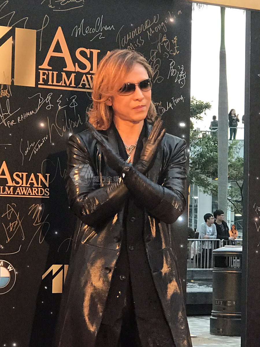 11th Asian Film Awards LIVE: YOSHIKI!We Are X!  #AsianFilmAwards #11AFA #Yoshiki <br>http://pic.twitter.com/sIyvQ1Fm4T