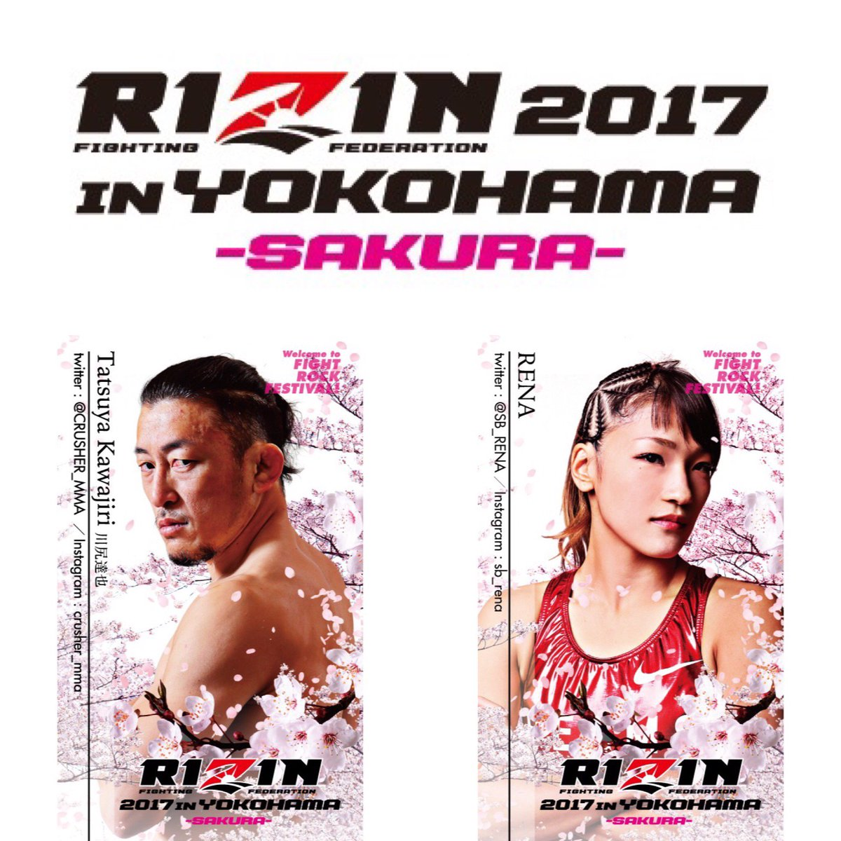 RIZIN FF OFFICIAL on Twitter: