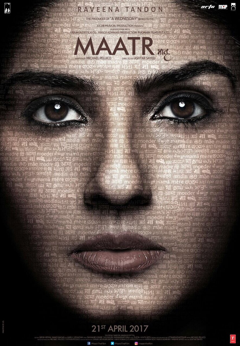First look Poster of Maatr starring Raveena Tandon