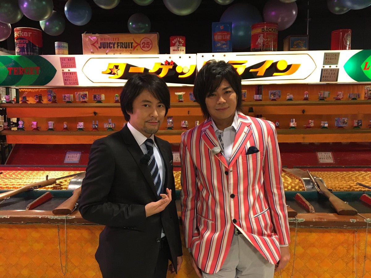 Kiraカンシーズン2突入!ということでKiraカン#12 は社長・秘書でフジテレビのあるお台場周辺…