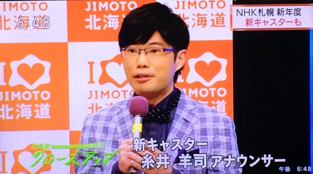 """大場礼 ar Twitter: """"NHK国際放送の新番組「Wild Hokkaido!」の ..."""
