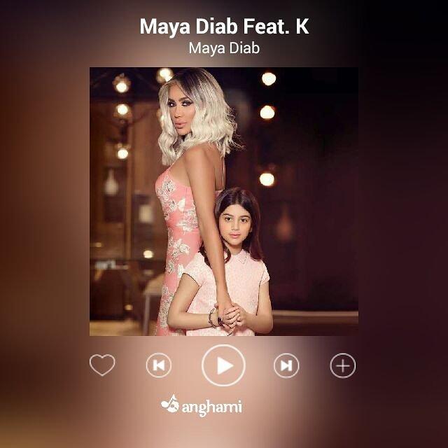Maya Diab Styles (@MayaDiabStyle)   Twitter