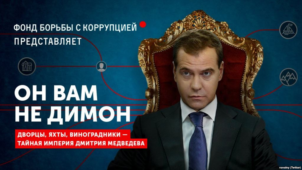 Екатеринбург: суд признал антиконституционным митинг против коррупции. https://t.co/zoBvfdaJha https://t.co/bjiE4Ez7QJ