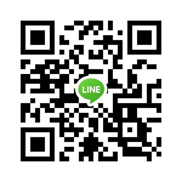 交換 高校生 line
