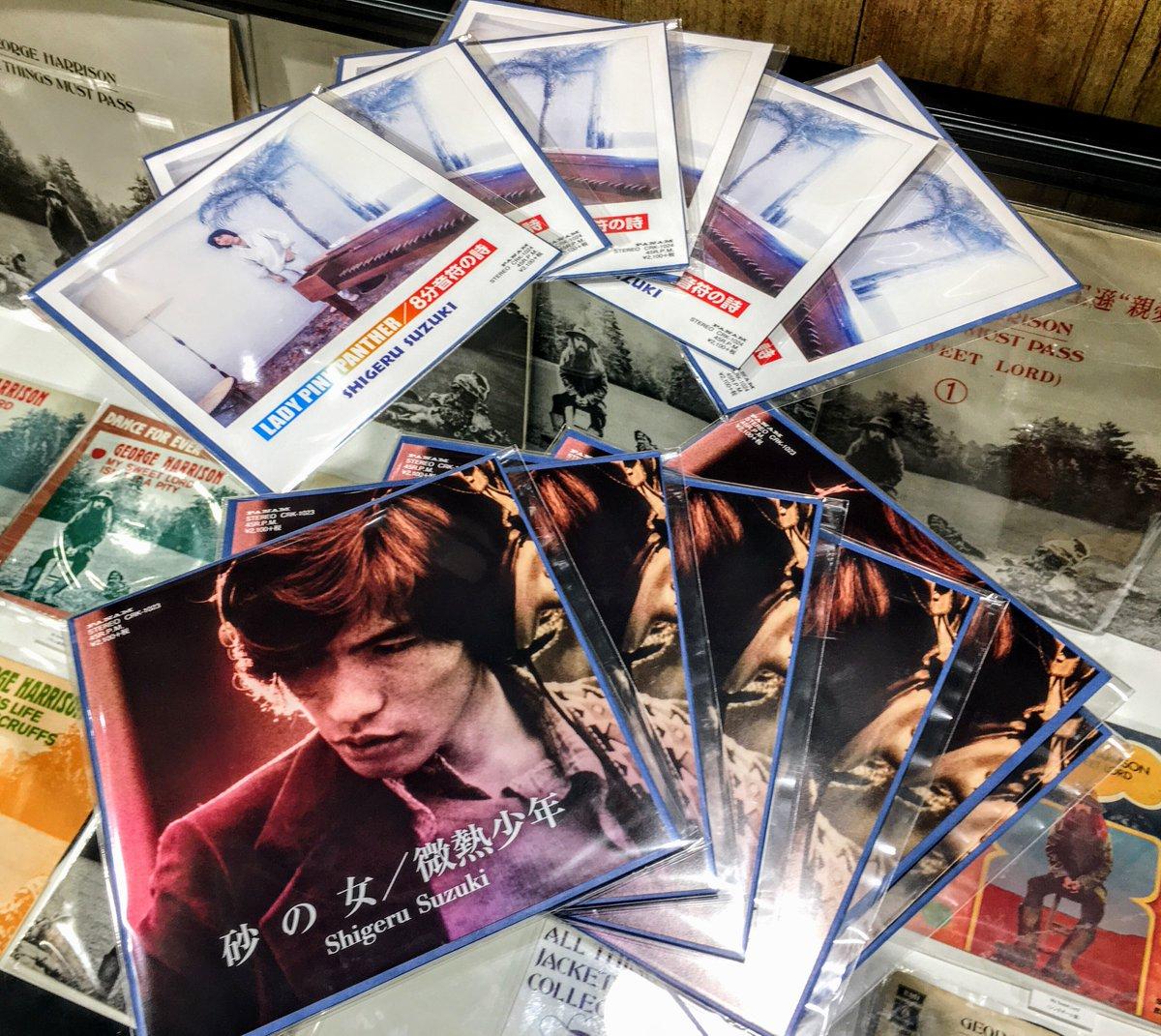 タワーレコード渋谷店 on Twitte...