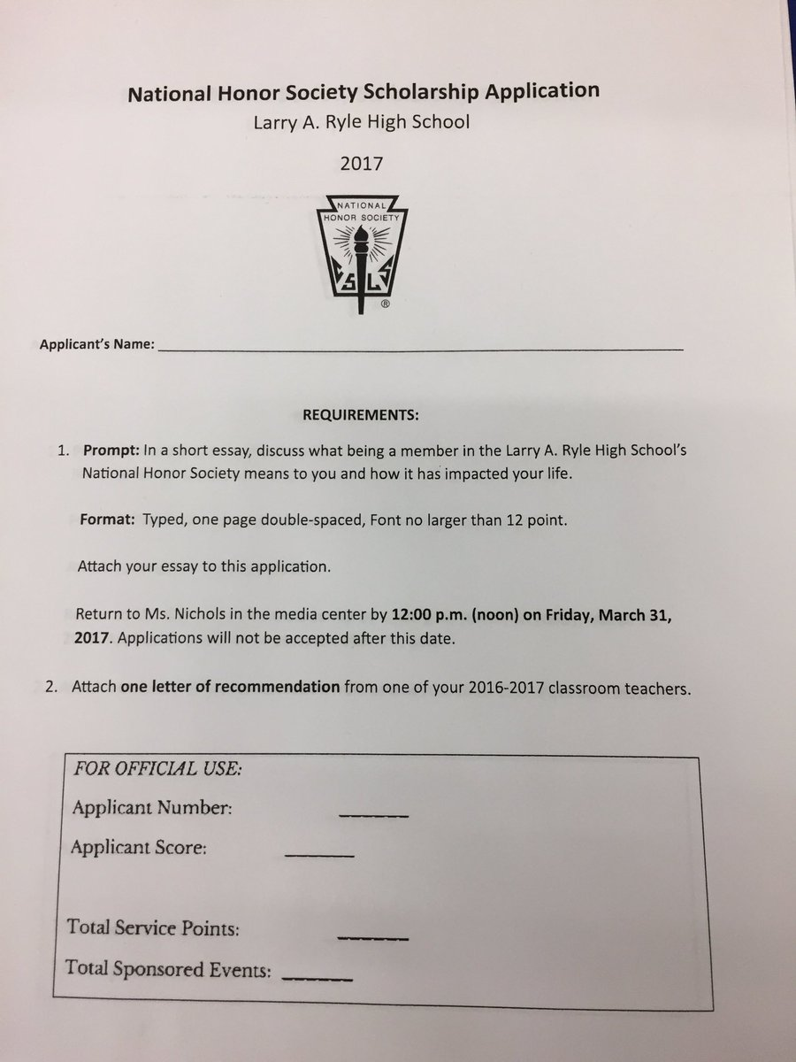 national honor society essay on service Njhs application 2015-2016 o ld d ominion c list service activities in which you have participated national junior honor society essay.