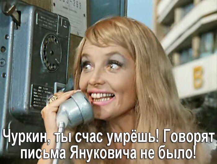 Кремль отзывает Кисляка с должности посла России в Вашингтоне, - американские СМИ - Цензор.НЕТ 3074