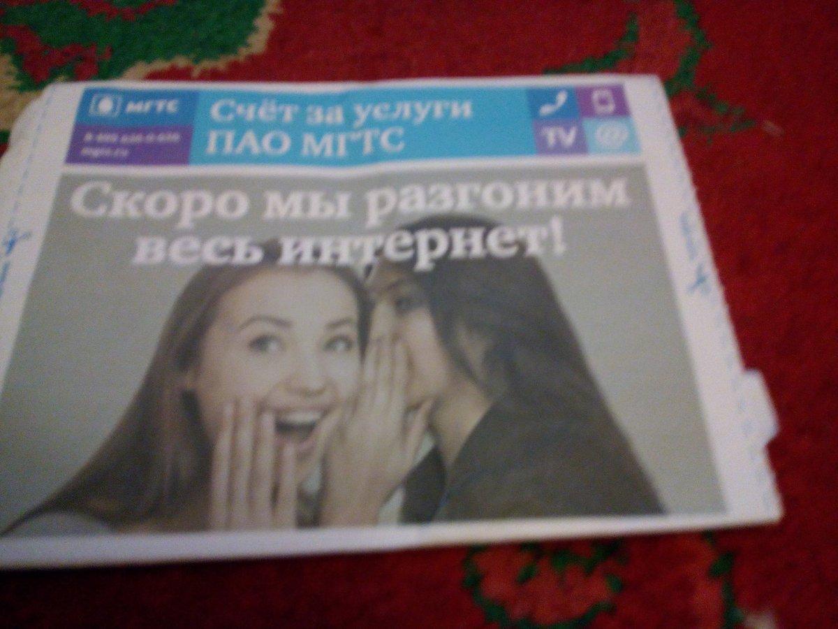 Русская народная плясовая музыка минусовки
