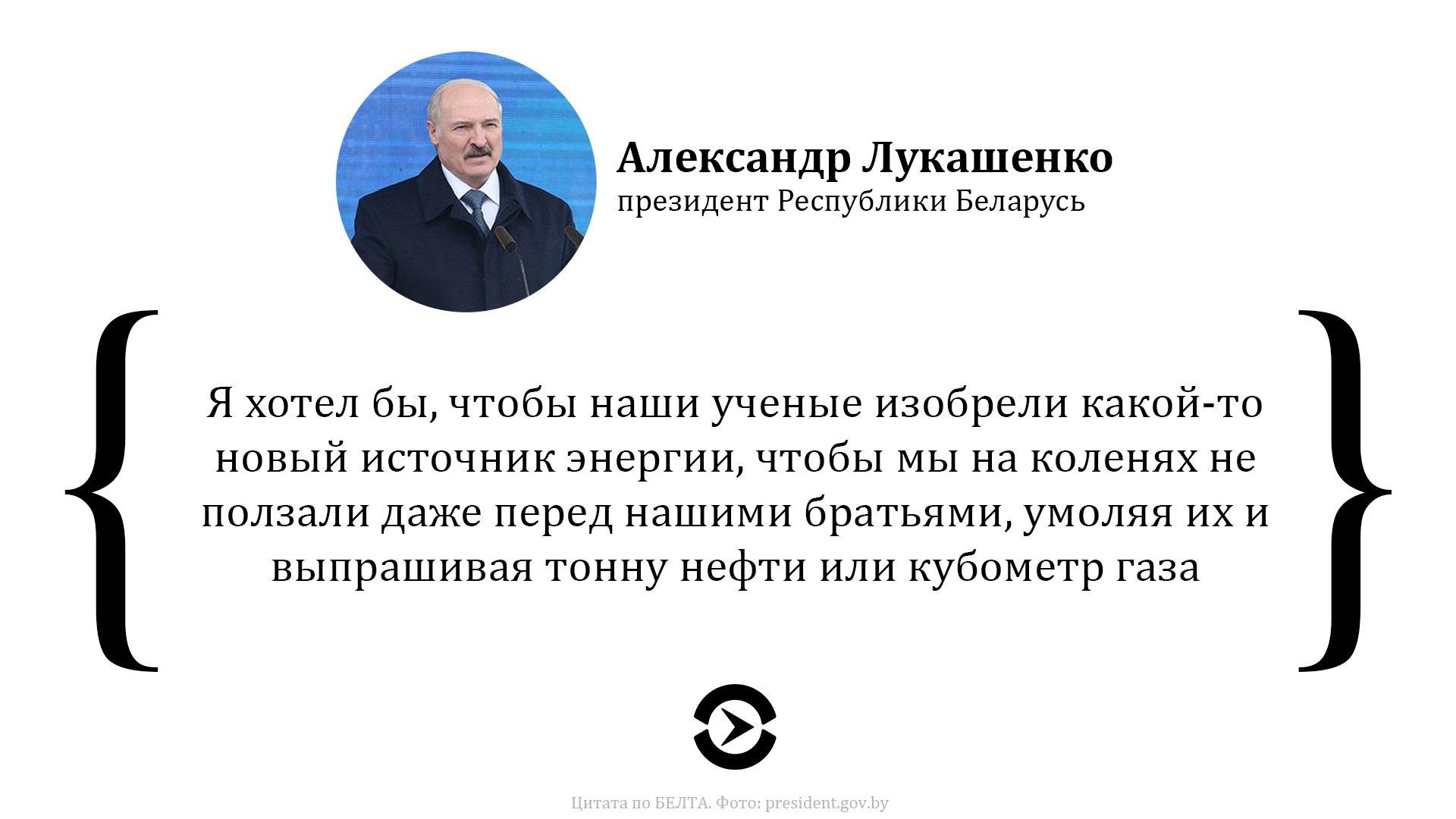Украина и Беларусь договорились до 28 марта обменяться информацией по инциденту с джипом - Слободян - Цензор.НЕТ 2666