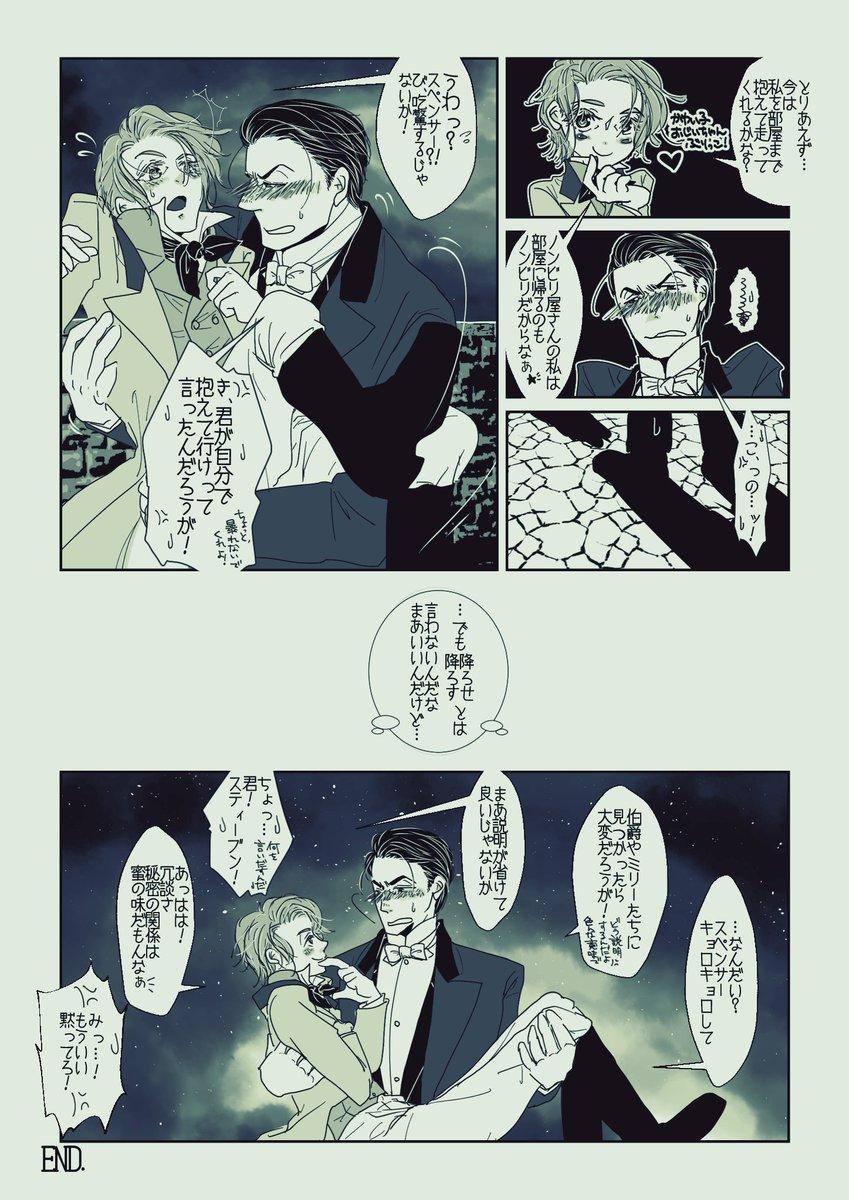"""永月弥生 on Twitter: """"更に言う..."""