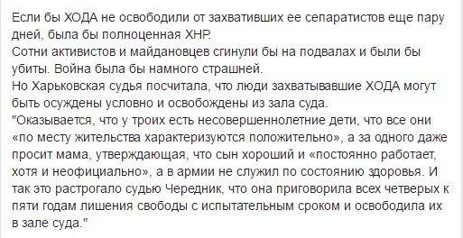 Украинского журналиста Цимбалюка задержала московская полиция - Цензор.НЕТ 2977