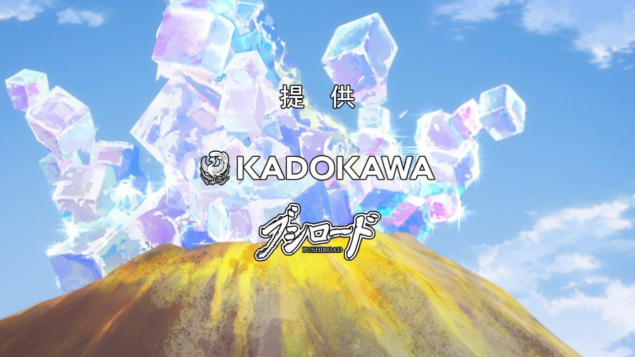 OP無しだとォ!? #kemono_friends #kemo_anime #けものフレンズ #けもフレ #tvtokyo https://t.co/P9Ni419Pkf