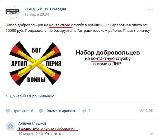Террористы обстреляли Авдеевку: поврежден дом 81-летней женщины - Цензор.НЕТ 6359