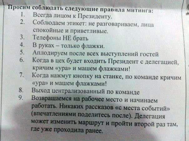 У Украины нет иного пути, как войти в Евросоюз, - посол Испании - Цензор.НЕТ 9800