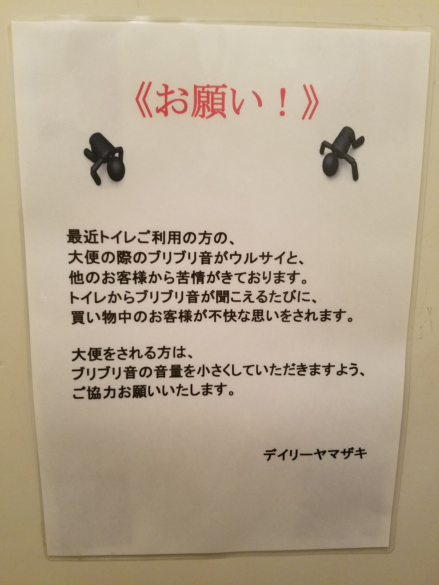 hayato@monster_s15的圖片搜尋結果