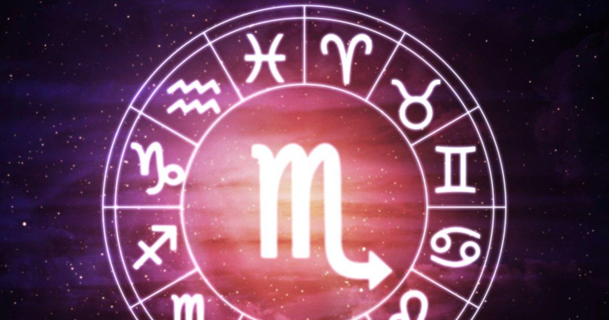 українській гороскоп сегодня на мові