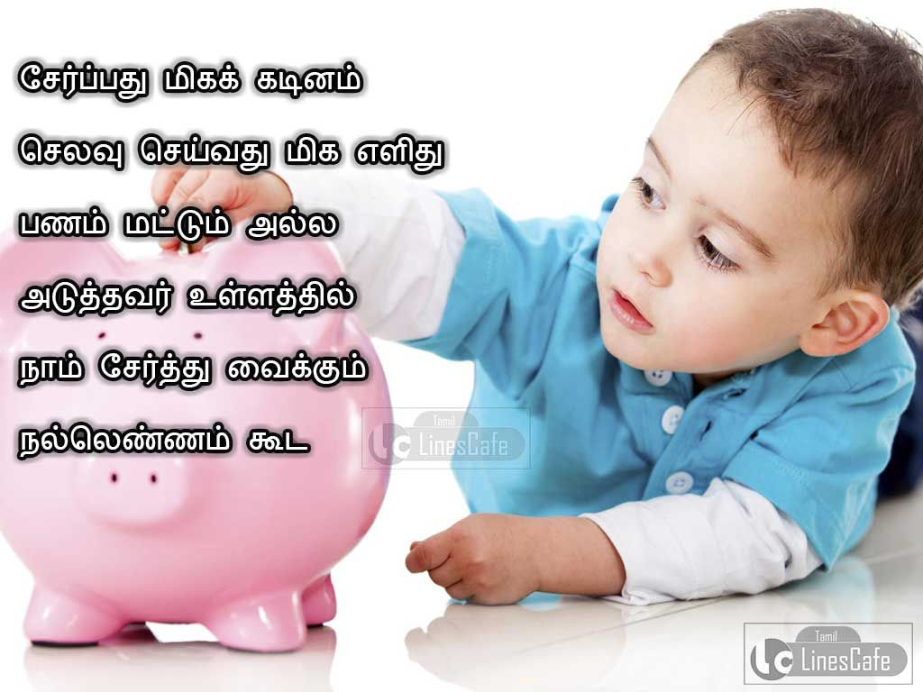 Tamil Kavithai On Twitter Hai Friends Click This Link To View More