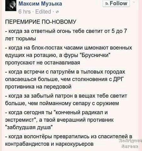 """Широкино враг обстрелял из танка и """"ГРАДа"""". Под Авдеевкой применены 120-мм минометы. Ранено трое наших воинов, - пресс-центр штаба АТО - Цензор.НЕТ 5385"""
