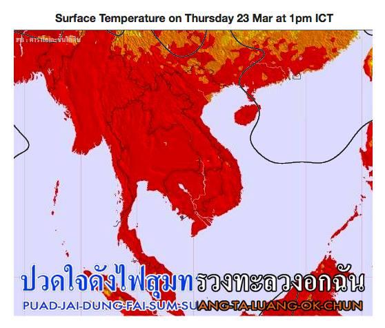 ประเทศไทยเปิดตัวไทยแลนด์ RED แข่งกับ iPhone 7 สีแดงหรอ 🤔 https://t.co/...