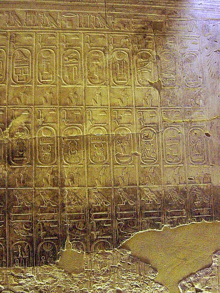 -RELIQUIAS HISTÓRICAS- #Lista #Real de Abidos. Abidos, #Egipto  #Historia #arqueologia #faraones #egypt #reyes <br>http://pic.twitter.com/kxf0AMrbsK