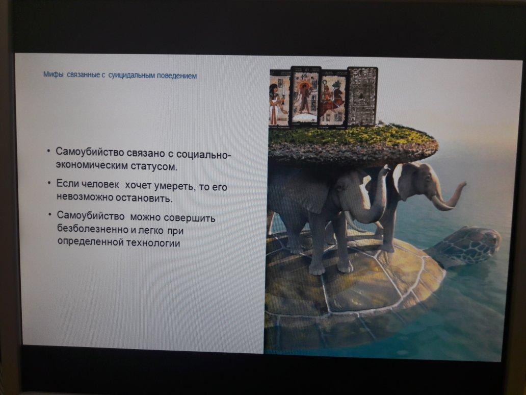 древние мифы связанные с водой
