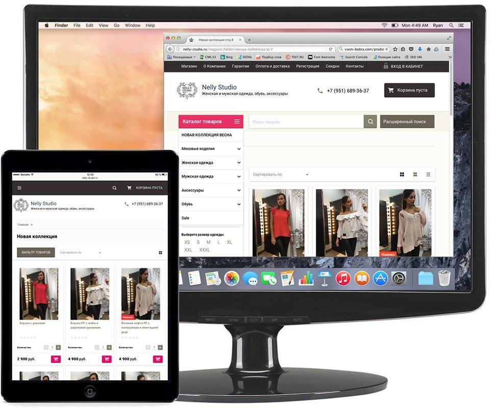 Сделать по интернет магазинам продвижение сайтов только через соц сети