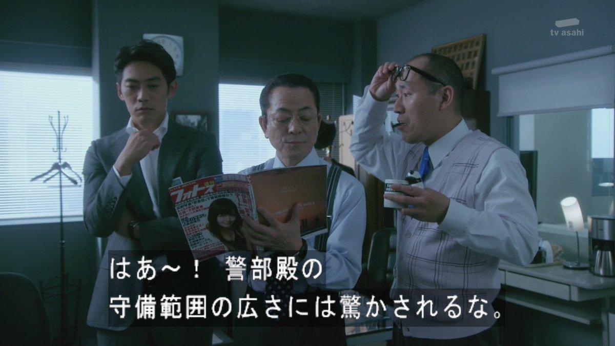 プリキュアも守備範囲内  !右京さんの驚きの豊富な知識www