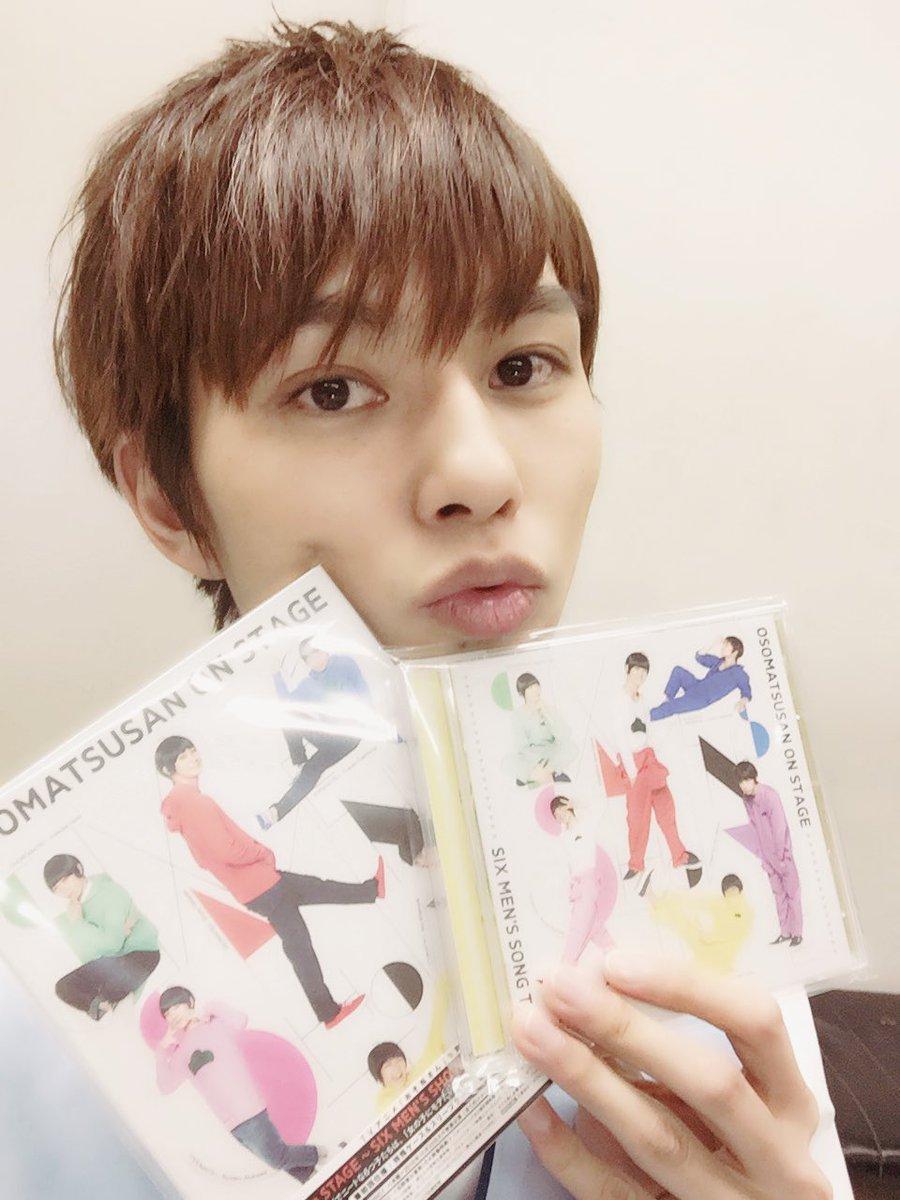 舞台 おそ松さんのDVDとCDみんなGETしたかな?僕はもうGETしたよ〜(o^^o)なんだか懐かしいな!!まだって方はぜひチェックしてね(^^) #おそ松さん #DVD #CD #舞台