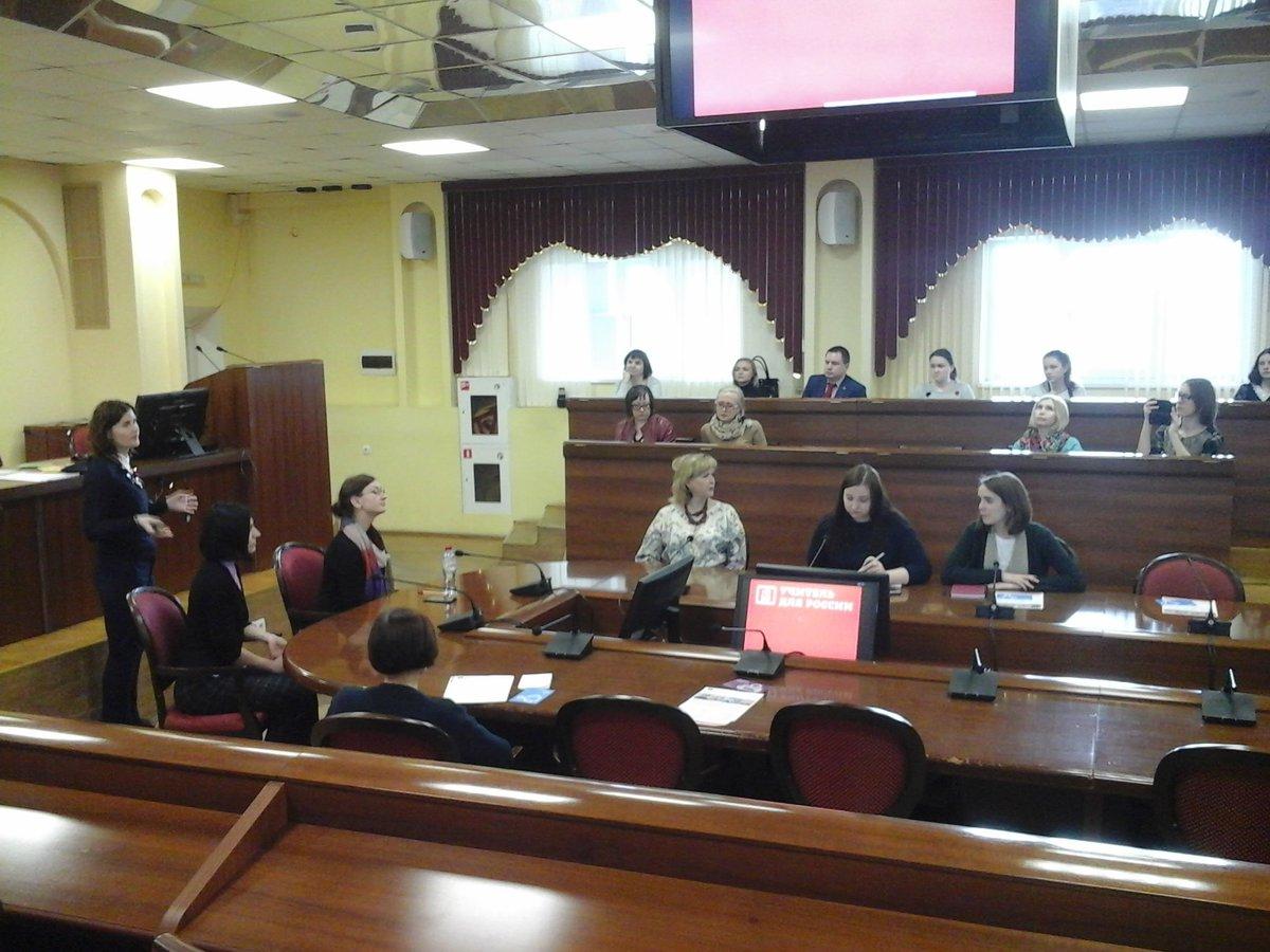 Презентация родительского собрания 10 класс