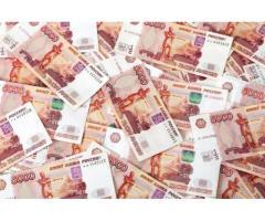 Финансовая отчетность amway