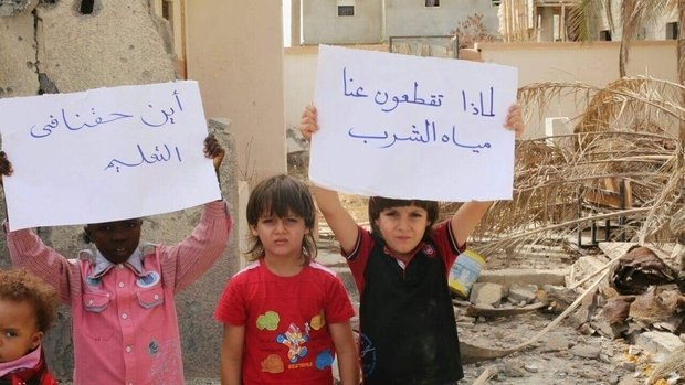 HRW a évoqué mercredi des &quot;crimes de guerre&quot; commis à #Benghazi par les forces du maréchal #Haftar  http:// ow.ly/csYS30a9AdL  &nbsp;  <br>http://pic.twitter.com/S9y8hKhkLY