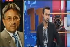 11th Hour  – 22nd March 2017 - Musharraf Response on Nawaz Sharif Statement thumbnail