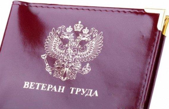 Государственное устройство россии в 17 веке реферат