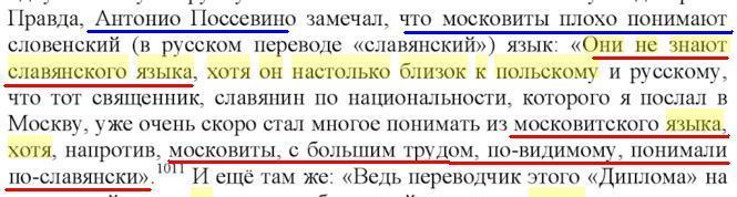 Попытка заставить журналистов подавать декларации - это обязать их служить власти, а не обществу, - секретарь НСЖУ Томиленко - Цензор.НЕТ 1183