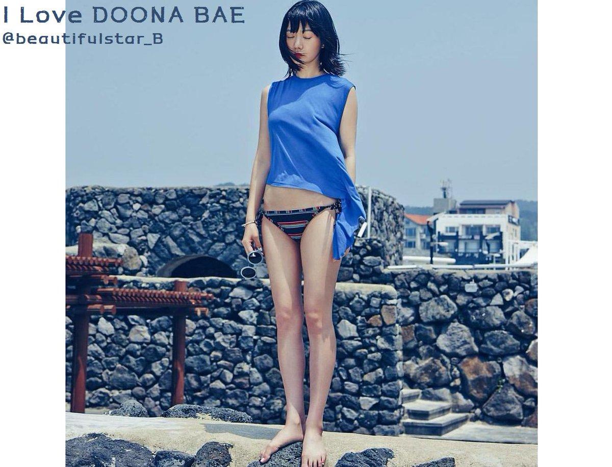 Bikini Doona Bae naked (55 images), Boobs