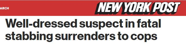 New York Post on the white racist who drove from Baltimore to NYC to stab a black man
