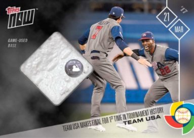 Cardboard Connection On Twitter 2017 Topps Now World Baseball