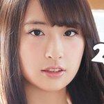 Image for the Tweet beginning: 7月12日木曜日 欅坂46の 井口眞緒ちゃん が2:00をお知らせします。 #井口眞緒