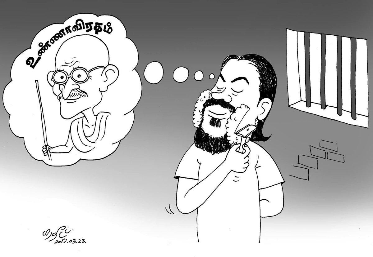 Image result for wimal weerawansa cartoon
