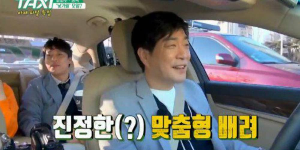 Actor Son Hyun Joo says he turns into a gentleman in front of BoA http...