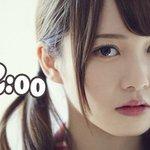 Image for the Tweet beginning: 6月6日水曜日 欅坂46の 加藤史帆 が22:00をお知らせします。 RTお願いしますね #加藤史帆