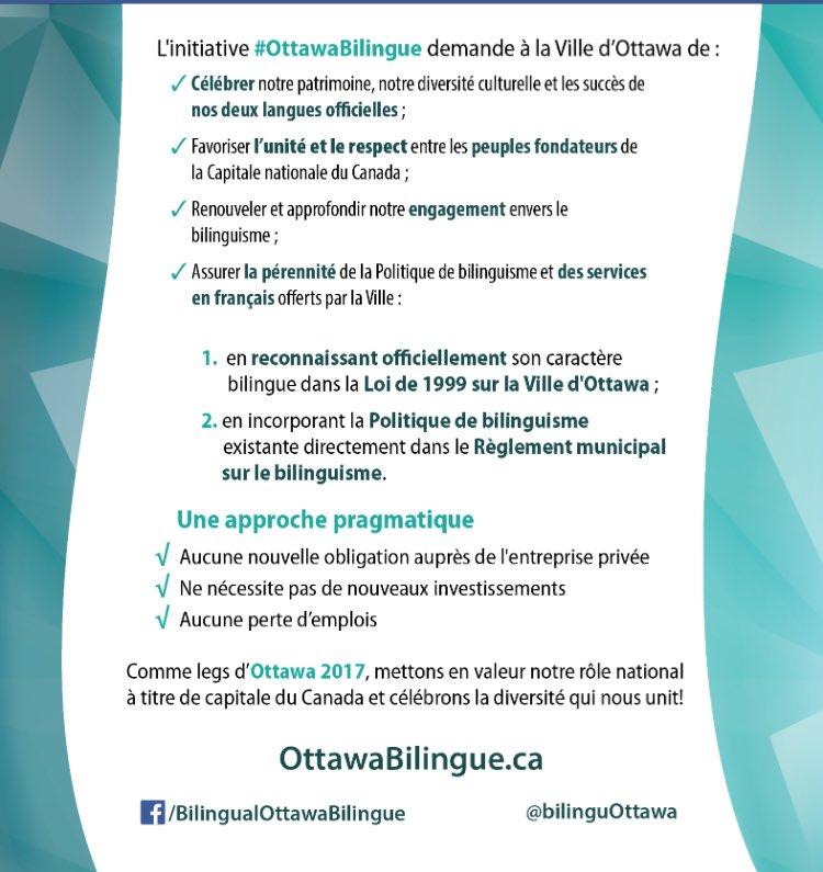 #OttawaBilingue officiellement, svp merci .@JimWatsonOttawa!  #solidaritéfranco #ottnews #francophonie #respect  ottawavillebilingue.ca <br>http://pic.twitter.com/cInfPtuCxb