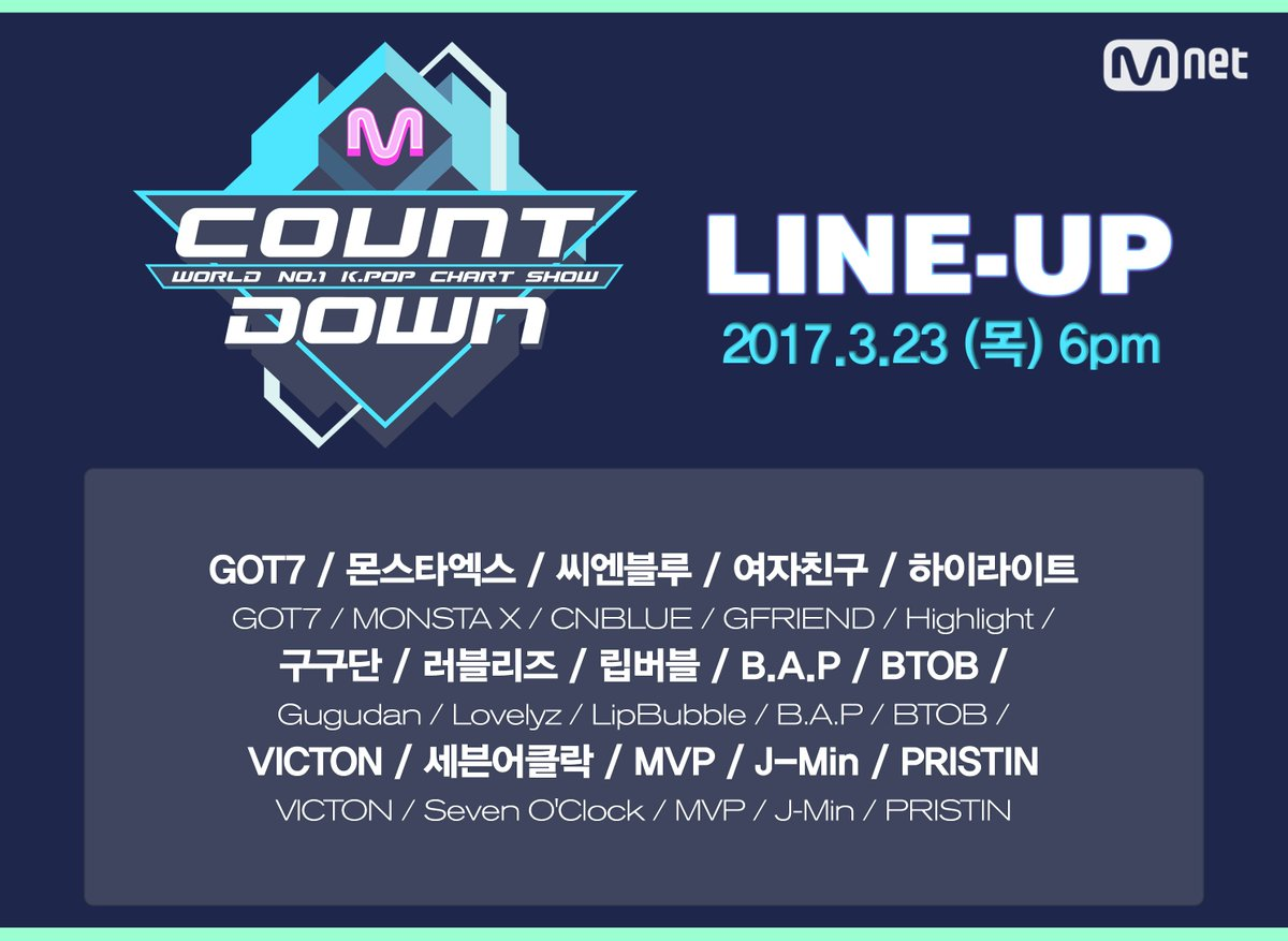 [#MCOUNTDOWN] Ep.516 Line up|World No.1 KPOP Chart Show M COUNTDOWN Ev...