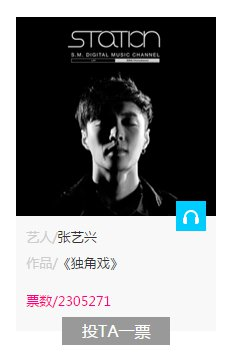 [Most Popular Newcomer Awards] EXO-Ls Vote #Lay pls End 2/4/2017  http:// gcgc.cnr.cn/tp/yinyue2017/ pc/html/pc.html &nbsp; …  #VOTEforEXOTH #VoteForEXO #TeamEXO #EXO #EXOL #엑소<br>http://pic.twitter.com/yrQajxYMOk