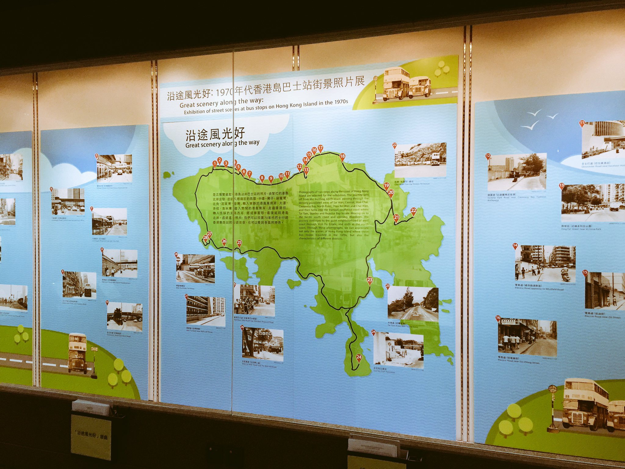 'Great Scenery Along the Way' exhibition about 1970s HK Island bus stop photographs, at HK PRO. https://t.co/0GWMmSxS7v