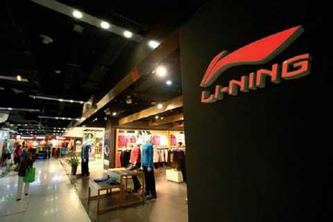 Li Ning Profit Surges on Retrenchment, E-Commerce #LiNing #sportswear  http:// bit.ly/2n9K1AE  &nbsp;  <br>http://pic.twitter.com/FIVnqkrj9y